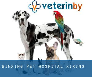 Binxing Pet Hospital (Xixing)