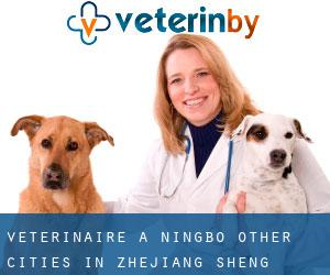 Vétérinaire à Ningbo (Other Cities in Zhejiang Sheng, Zhejiang Sheng)